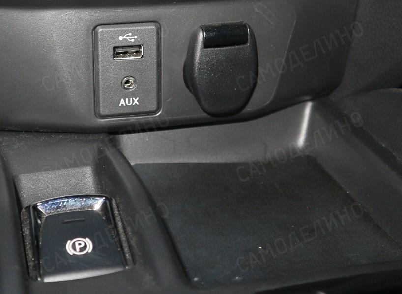 АУКС в автомобиле