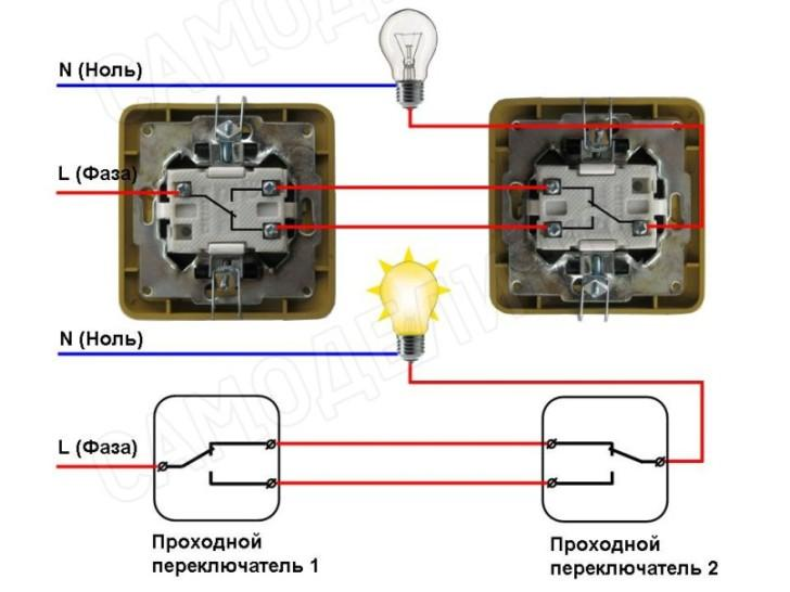 Схема с двумя выключателями