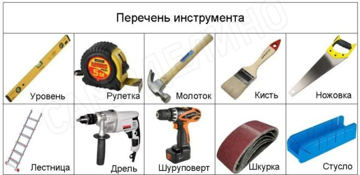 Инструмент блокхаус