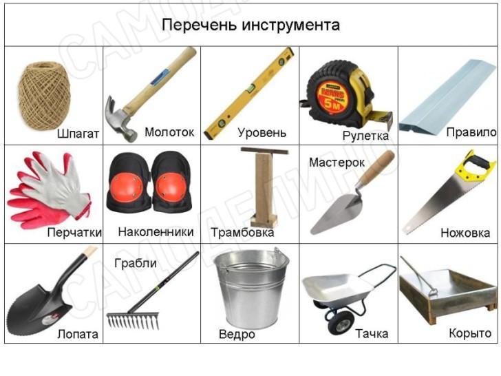 Инструмент для дорожки