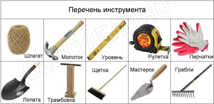 Инструмент для дорожки из гальки