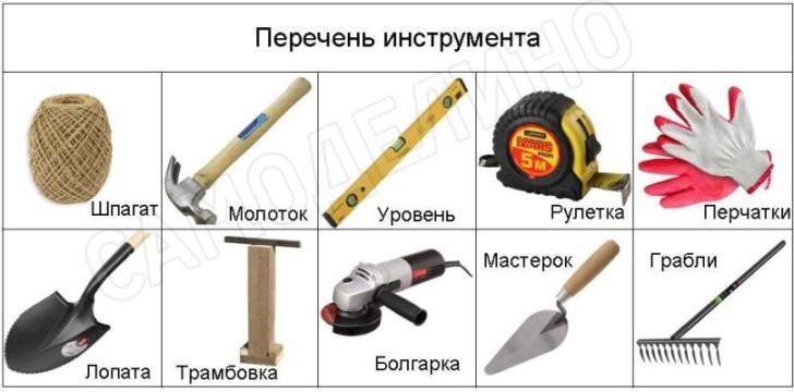 Инструмент для дорожки из камня