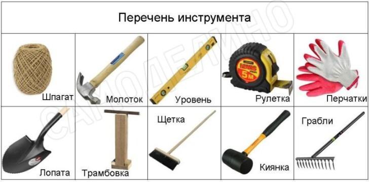 Инструмент укладеи камней на песок