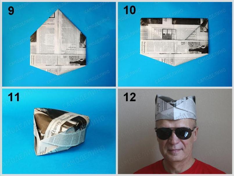 Kepka-iz-gazetyi-3 Как сделать пилотку 🤡 из бумаги своими руками