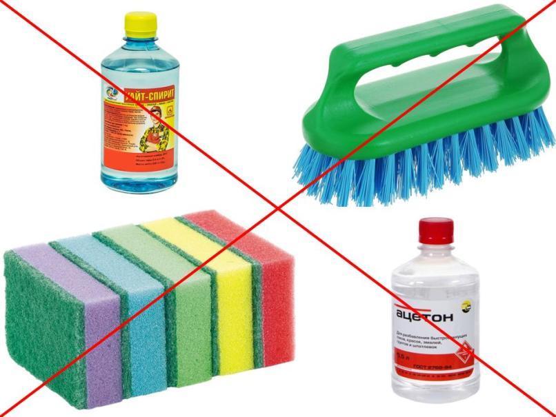Неподходящие средства уборки