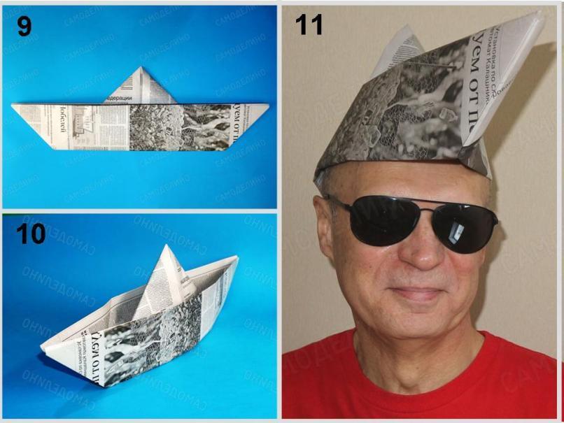 Pilotka-ot-solntsa-3 Как сделать пилотку 🤡 из бумаги своими руками