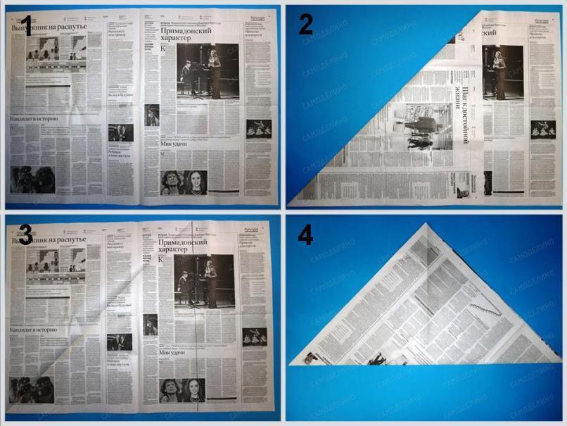 SHlem-iz-gazetyi-1 Как сделать пилотку 🤡 из бумаги своими руками