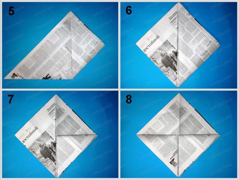 SHlem-iz-gazetyi-2 Как сделать пилотку 🤡 из бумаги своими руками
