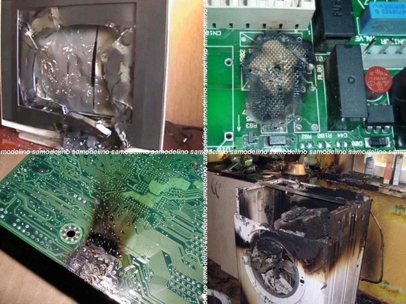 Сгоревшая техника