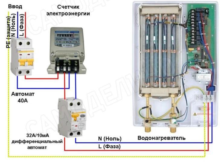 Электромонтажная схема подключения