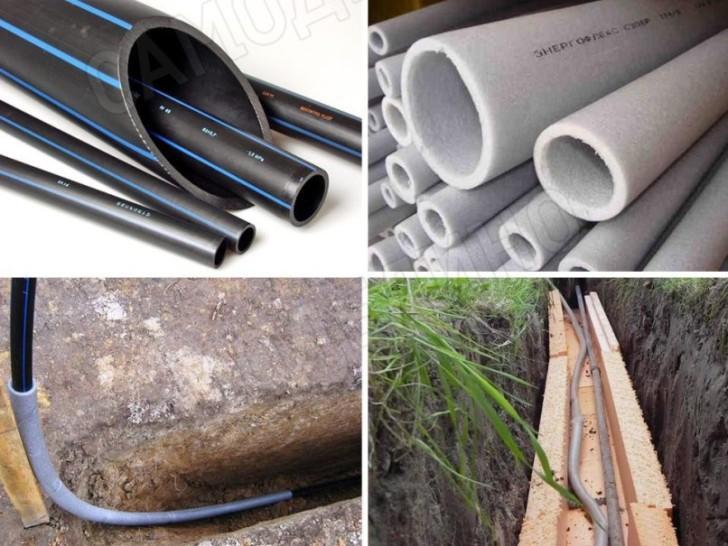 Трубы и утеплитель для водопровода
