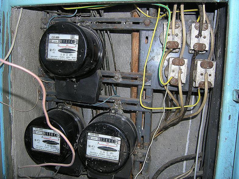 Электрощит
